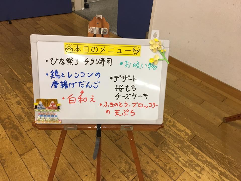 こども食堂3.jpg