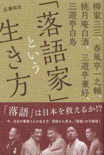 9784062197960_obi_l.jpg