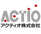 アクティオ株式会社