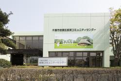 常勤職員を募集いたします(千葉市若葉区都賀コミュニティセンター ~4月にリニューアル開館した施設です~)
